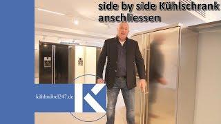 Side By Side Kühlschrank Sprudelwasser : Samsung rs fhcsl side by side kühlschrank montage optik