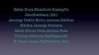 Deepak limbu-maile maya garna lyrics