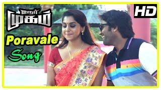 Nermugam Movie Scenes | Rafee's past revealed | Poravale song | Rafee falls for Meera Nandan