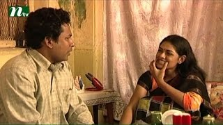Bangla Telefilm - Carrom (ক্যারাম ) - Full l Mosharraf Karim & Nusrat Imroz Tisha