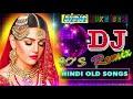 New Hindi Dj Remix Song 2020 💗 JBL Pawar Hard Bass 2020 💗 2020 JBL Song