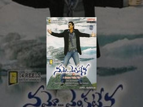 Namo Venkatesa Telugu Full Movie   Venkatesh, Trisha   #TeluguMovies