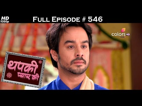 Thapki Pyar Ki - 11th January 2017 - थपकी प्यार की - Full Episode HD