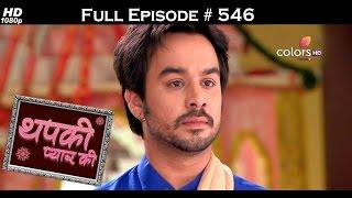 Thapki Pyar Ki - 11th January 2017 - थपकी प्यार की - Full Episode HD