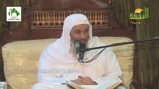 شرح صحيح البخاري (28) - للشيخ مصطفى العدوي