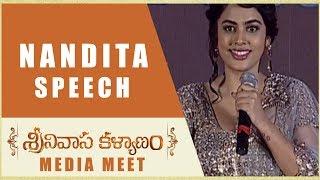 Nandita Swetha Speech - Srinivasa Kalyanam Media Meet - Nithiin, Raashi Khanna