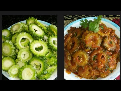Xxx Mp4 Hagalakayi Palya How To Make Bitter Gourd Curry Recipe In Kannada Hagalakayi Gojju 3gp Sex