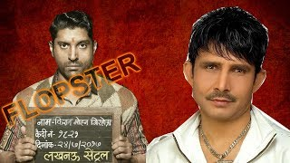 KRK Calling Farhan Akhtar a Flopster In Lucknow Central