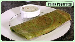 Palak Pesarattu - South Indian Breakfast Recipe