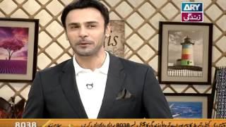 Salam Zindagi - 28th April 2017 - Top Pakistani Show