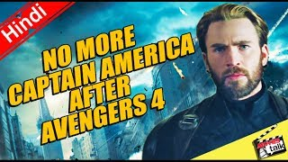 Chris Evans Is Done As Captain America After Avengers 4 [Explained In Hindi]