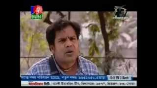 Bangla Natok - Red Signal - Part 18 (HQ)