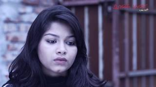 Obbekto Ponktimala Bangla Natok 2017 ll HD