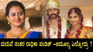 Sandalwood Celebrities Who Have Disappeared After Marriage |  Kannada