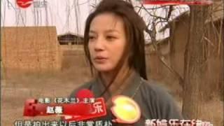 Vicki Zhao Wei & Chen Kun filming Mulan