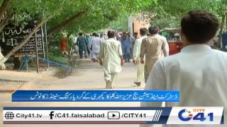 Jhang session court take notice on illegal parking stands