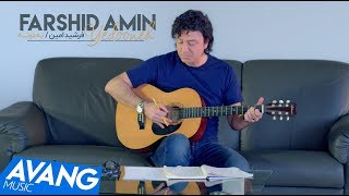 Farshid Amin - Yedooneh OFFICIAL VIDEO HD
