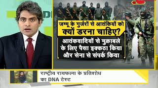 DNA: Indian soldiers prepare to take revenge of Aurangzeb