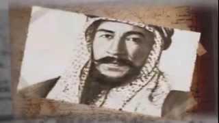 التاريخ المجهول لمملكة ال سعود
