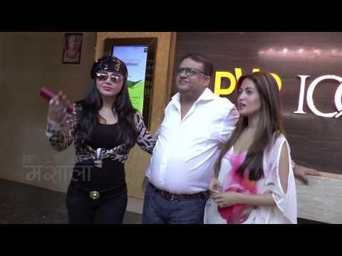 Xxx Mp4 Riya Sen LEAKED Scene From Ragini MMS Returns 3gp Sex