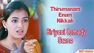 Thirumanam Ennum Nikkah Tamil Movie - Biriyani Comedy Scene