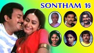 Classic Movie Sontham 16   Mohan, Kalyani Stg Tamil Cinema   HD