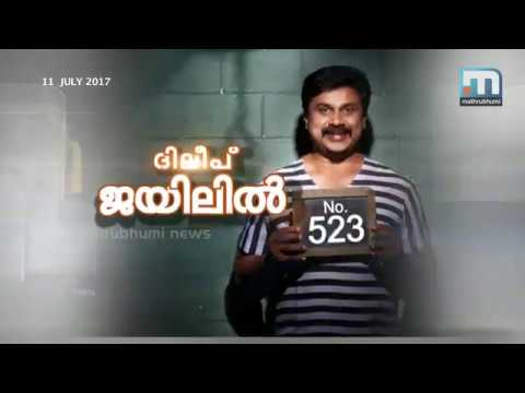 Details of Dileep's stay collected from hotels in Thrissur