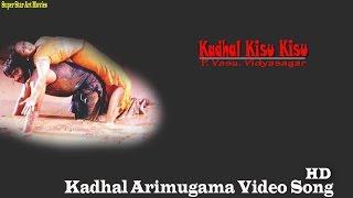 Kadhal Arimugama Video Song - Kadhal Kisu Kisu | Bala | Charmi | MassAudiosandVideos