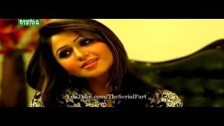 Bangla Eid Natok 2015 {Eid Ul Azha} Aj Shuvo Din ft Mosharraf Karim