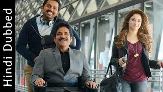 Buisnessman 3 (oopiri) Hindi Dubbed Movie | Nagarjuna, Karthi, Tamanna | Teaser