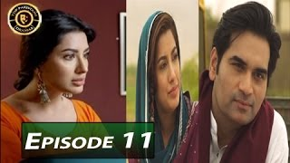 Dil Lagi Episode 11 - ARY Digital - Top Pakistani Dramas