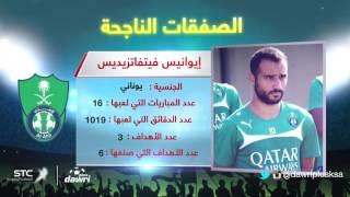 دوري بلس .. يرصد أهم الصفقات الناجحة و الغير ناجحة في الدوري السعودي 2015 - 2016