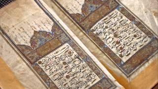 Abdulwali Al-Arkani Surat Al-Araf (Chapter 07) - Quran Recitation