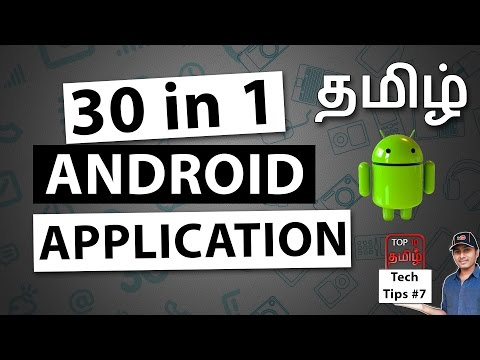 Xxx Mp4 30 In 1 Android Application தமிழ் Top 10 Tamil Channel Tech Tips 7 3gp Sex