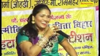 Lalita Ki Dibiya || ललीता की डिबिया || Lalita Sharma || Haryanvi Hot Ragni Songs