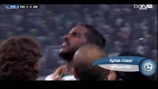 نواف العابد ضد منتخب الإمارات