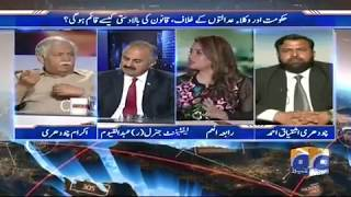 Capital Talk - 21-August-2017 uploaded on 21-08-2017 1944 views