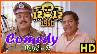 12 12 1950 Tamil Movie | Comedy Scenes | Vol 2 | Thambi Ramaiah | Yogi Babu | Swaminathan