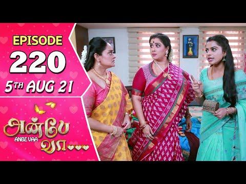 Anbe Vaa Serial Episode 220 5th Aug 2021 Virat Delna Davis Saregama TV Shows Tamil