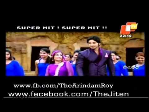 Mu Raja Tu Rani    Trailer   From O Tv