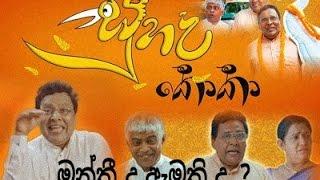 Sinhala New Jokes
