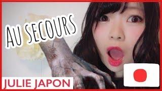 DES ESCROQUERIE DE FOU AU JAPON|日本の詐欺-JULIE(japonaise)