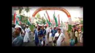 യുവ കേരള യാത്ര Yuva Kerala Yathraa Officials Song