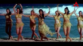 Chandramuki video song - Nagarjuna, Ayesha Takia,  Anushka Shetty