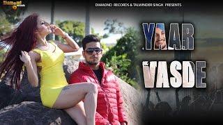 YAAR VASDE (OFFICIAL VIDEO)   MANPREET SRA   KING B CHOUHAN   DIAMOND RECORDS