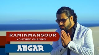 "Hamayoun Angar""Entezar"" NEW AFGHAN SONG 2018 همایون انگار - انتظار"