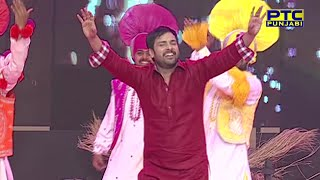 AMRINDER GILL Performing at PTC Punjabi Film Awards 2016 | Grand Event | PTC Punjabi