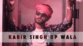 If Kabir Singh was a UP wala    Mayank Mishra