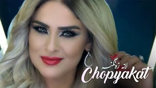 Kurdish singer - Lana Zangana - Chopyakat - New Song 2017 - HD