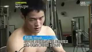 Olympic training - Korean Judo